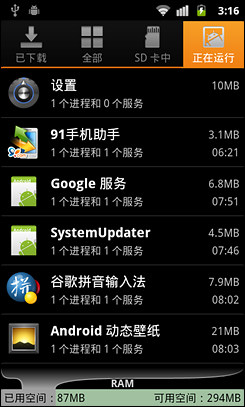 HTC Desire��Android 2.3
